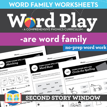 -Are Word Family Worksheets No Prep R-Controlled A Chunk Spelling