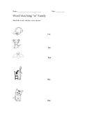 """At"" Family Word Matching Worksheet"