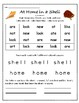 """""""At Home in a Shell"""" Guided Reading Program Work"""