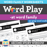 -At Word Family Worksheets No Prep Short Vowel A Chunk Spelling