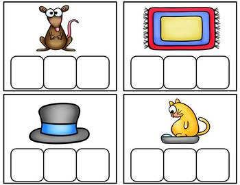 -At Word Pack (Differentiated Activities to Engage your Students)
