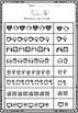[Atelier math] Suites logiques - La maison