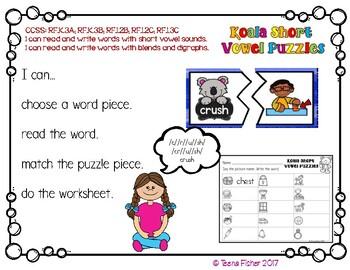 #AusTeacherBFR Koala Short Vowel CVCC, CCVC, CCVCC Puzzles