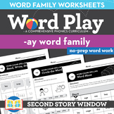 -Ay Word Family Worksheets No Prep Long Vowel A - Distance