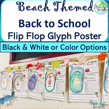 *BEACH Themed* BACK TO SCHOOL Flip Flop Poster Glyph {11x17, Color or BW Only}