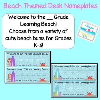 **BEACH Themed** Desk Name Plates {Cute Kid Beach Bums Grades K-4}
