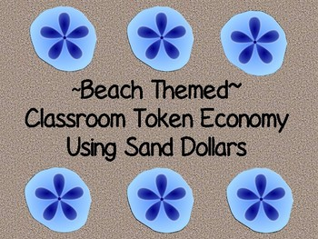 *BEACH Themed Sand Dollars Token Economy *Low/No Cost Coupons/PBIS/Class Dojo*
