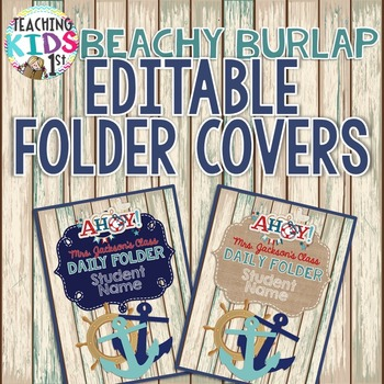 {BEACHY BURLAP} Editable Folder / Binder Covers