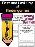 {BILINGUAL} First and Last Day of Kindergarten Writing