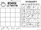 {BINGO: La rentrée!} A Bingo game to practice French back-to-school vocabulary