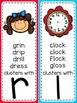 {BRIGHT COLORS} Journeys Kindergarten & 1st Grade Phonics Cards