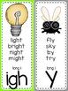 {BRIGHT COLORS} Journeys 1st Grade Phonics Cards
