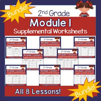 **BUNDLE!** 2nd Grade ALL Module 1 Supplemental Worksheets **BUNDLE!**
