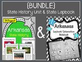 {BUNDLE} Arkansas State History Unit and Arkansas State Lapbook/ Interactive