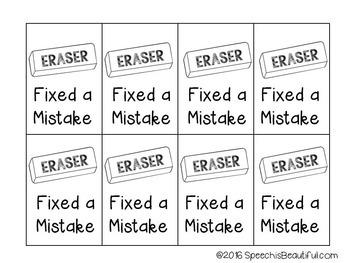 {BUNDLE} Brag Tags System in English -- ENTIRE SCHOOL YEAR