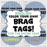 {BUNDLE} Brag Tags System in English -- ENTIRE SCHOOL YEAR