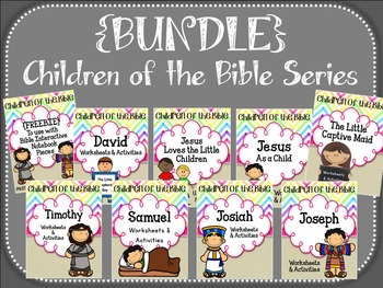 {BUNDLE} Children of the Bible Series. All Nine Units!