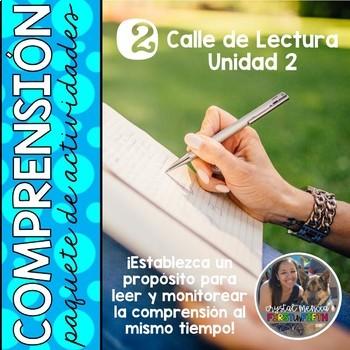 *BUNDLE* Gr2 Unit 2 SPANISH Comprehension Trifolds