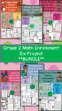 ***BUNDLE*** Grade 2 Math Enrichment - SIX Inquiry-Based Projects