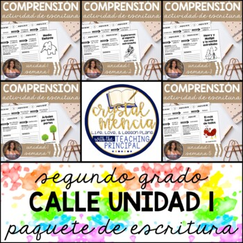 *BUNDLE* Grade 2 Unit 1 SPANISH Comprehension Trifolds