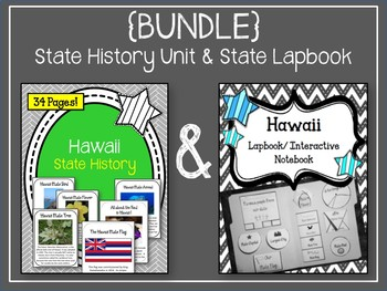 {BUNDLE} Hawaii State Lapbook & Hawaii State History Unit