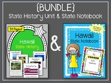 {BUNDLE} Hawaii State Notebook & Hawaii State History Unit