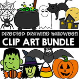 *BUNDLE* How to draw HALLOWEEN Clip Art