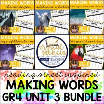 *BUNDLE* Making Words - Grade 4 Unit 3 - Phonics Center