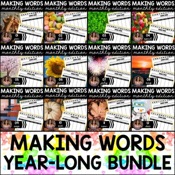 *BUNDLE* Making Words - Monthly Edition