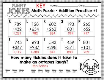 BUNDLE: Addition & Subtraction / 3rd & 4th grade / zero prep / Puzzles