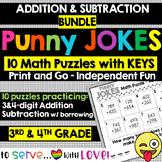 BUNDLE Math practice Set #1 & #2  addition subtraction sta