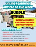 **BUNDLE** Online Learning: Article of the Week **BUNDLE**