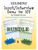 *BUNDLE* Student Input/Interview Forms for IEP (ENGLISH &