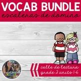 *BUNDLE* Vocabulary Dominoes SPANISH Grade 2