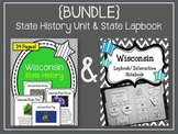 {BUNDLE} Wisconsin State Lapbook & Wisconsin State History Unit