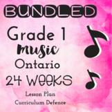 *BUNDLED* Grade 1 *MUSIC* 24 Weeks