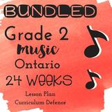 *BUNDLED* Grade 2 *MUSIC*