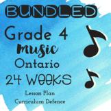 *BUNDLED* Grade 4 *MUSIC*