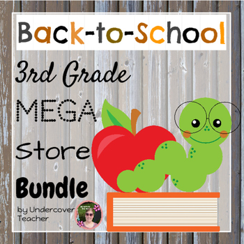 (Back to School) 3rd {Third} Grade Mega Store Growing Bundle