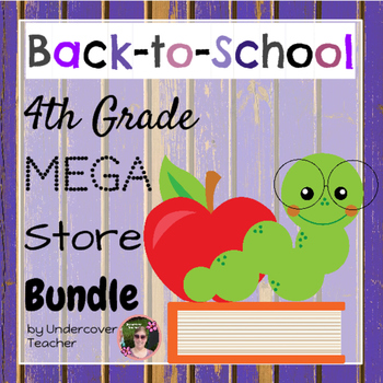 4th {Fourth} Grade Mega Store Growing Bundle