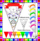 "**Back to School""-All About Me RAINBOW Pennant Banner**"