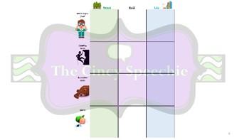 Bear Ate Your Sandwich Language Activity- Compare&Contrast City vs. Forest