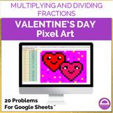 Valentine's Day Multiplying Dividing Fractions Pixel Art Activity