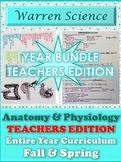 !!Bundle!!! Teachers Edition: Fall & Spring Semester Human
