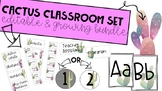 **CACTUS CLASSROOM THEMED DECOR*** GROWING BUNDLE-- 100 PA