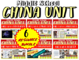 *** CHINA!!! 6-PART, visual, engaging 93-slide PowerPoint w free guided notes