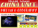 *** CHINA!!! (PART 1: GEOGRAPHY) Highly visual engaging, 93-slide PowerPoint