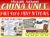 *** CHINA!!! (PART 4: INVENTIONS) Highly visual engaging, 93-slide PowerPoint