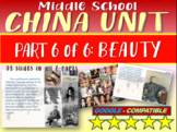 *** CHINA!!! (PART 6: BEAUTY) Highly visual engaging, 93-slide PowerPoint