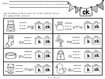 -CK Ending - No Prep Printables